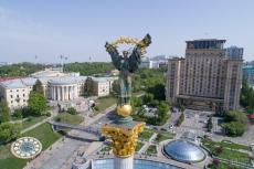 Вітання міського голови Тернополя Сергія Надала з Днем Києва