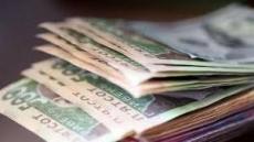 Перелік підприємств у Тернополі, які боргують з виплатою заробітної плати у Тернополі