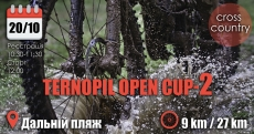 Цієї неділі у Тернополі пройдуть велоперегони серед дорослих та дітей