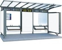 У Тернополі триває облаштування нових зупинок громадського транспорту