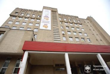 Відзначення 60-річчя від дня заснування ТНТУ ім. Івана Пулюя