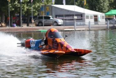 Чемпіонат світу з водно-моторного спорту 2018 у Тернополі