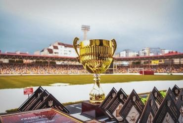 Нагородження переможців XI спортивно-патріотичних змагань «Кубок Шухевича»