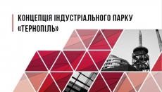 """Concept of the industrial park """"Ternopil"""""""